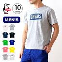 チャムス ロゴTシャツ メンズ CHUMS Logo T-Shirt メンズ トップス Tシャツ CH01-1324 <2019 春夏>