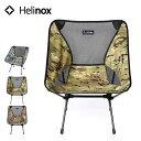 ヘリノックス チェアワンカモ Helinox Chair o...