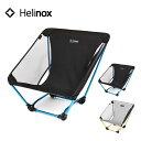 ヘリノックス グラウンドチェア Helinox Ground Chair チェア 椅子 イス 折り畳み コンパクト <2019 春夏>
