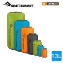 シートゥサミット ウルトラシル ドライサック 13L SEA TO SUMMIT Ultra Sil DrySack 13L ST83015 スタッフサック キャンプ アウトドア フェス【正規品】