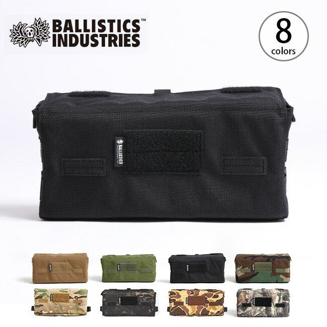イス・テーブル・レジャーシート, その他  5 Ballistics Kermit Side Box BSA-1907 2019