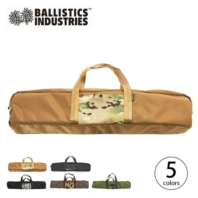 バッグ, その他  Ballistics POLE BAG BSA-1911 2019