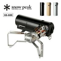 スノーピーク HOME&CAMP ホーム アンド キャンプ バーナー snow peak GS-600 アウトドアギア カセットコンロ 調理器具 <2020 春夏>