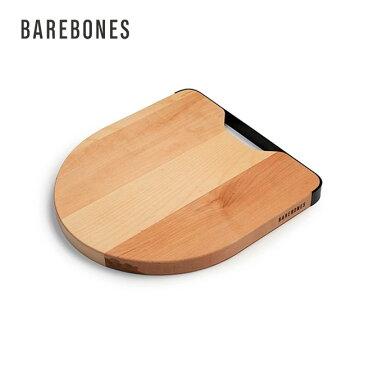 ベアボーンズリビング カッティングボード Barebones Living Cutting Board まな板 調理用具 調理器具 アウトドア 【正規品】