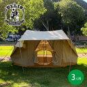 エリスキャンバステント トラックテント Ellis Canvas Tents The Truck Tent テント 家型 ベル型 4~5人 オートキャンプ カーサイド <2019 秋冬>