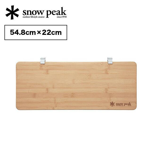 チェア・テーブル・レジャーシート, テーブル  snow peak Slide Top Long Half Bamboo CK-154TR IGT