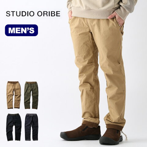 スタジオオリベ リブパンツ STUDIO ORIBE RIB PANTS メンズ RP23 RP13 ボトムス ロングパンツ ズボン アウトドア <2020 秋冬>