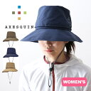 アクシーズクイン UPF50+ ハット AXESQUIN ウィメンズ AX1047 帽子 UVカット アウトドア <2020 春夏>