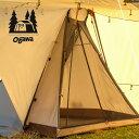 オガワ ツインクレスタ用フルインナー OGAWA 3575 インナーテント キャンプ シェルター アウトドア <2020 春夏>