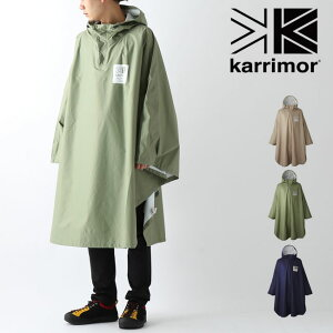 カリマー ボックスロゴポンチョ karrimor box logo poncho メンズ レディース ユニセックス レインポンチョ レインウエア カッパ 雨 アウトドア <2020 春夏>