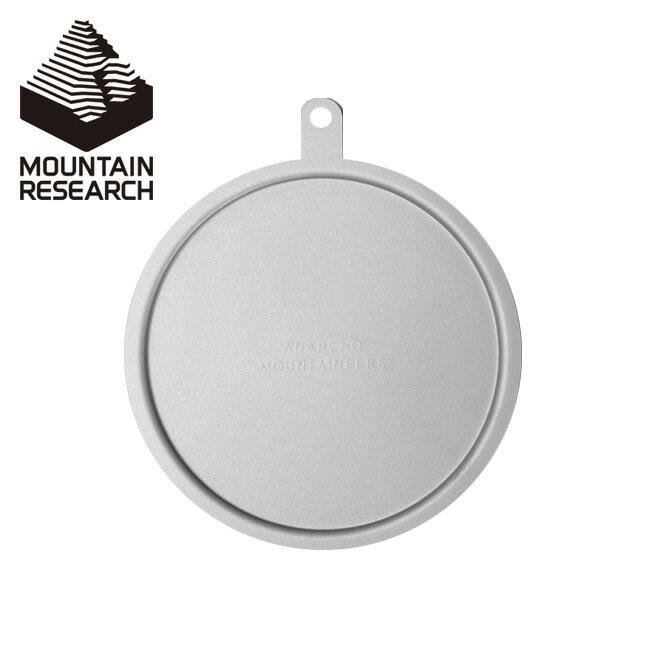 キャンプ用食器, 皿  Mountain ResearchAnarcho Cups Solo Cap 078 2020