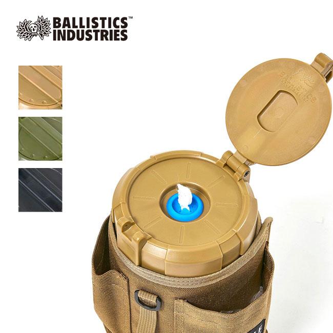 アウトドア, その他  EWT Ballistics BSPC-021