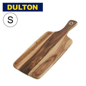 ダルトン アカシアカッティングボードS DULTON M5029 まな板 カットボード 【正規品】