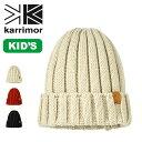 カリマー フォールテッドビーニー karrimor folded beanie 子供 子ども キッズ 101160 ニット帽 帽子 ヘッ...