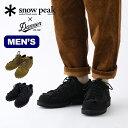 スノーピーク ダナーフィールドローSP snow peak DANNER FIELD LOW SP メンズ SE-DN006 靴 シューズ スニーカー アウトドア 【正規品】・・・