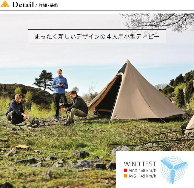 ローベンスフェアバンクスROBENSFAIRBANKS130143テント宿泊ティピーキャンプ4人サイズアウトドア【正規品】