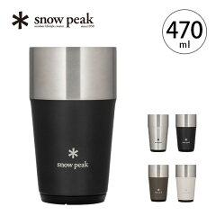 スノーピーク(snow peak) サーモタンブラー470 TW-470