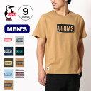 チャムス ロゴTシャツ メンズ CHUMS Logo T-Shirt メンズ CH01-1833トップス Tシャツ アウトドア 【正規品】