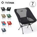 ヘリノックス チェアワン Helinox Chair one