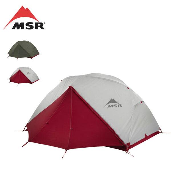 エムエスアールエリクサー2MSRELIXIR2山岳テント自立式テント2人用3シーズンエントリーモデルフットプリント付グランドシー