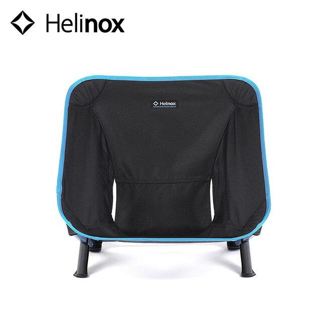 ヘリノックス フェスティバルチェア