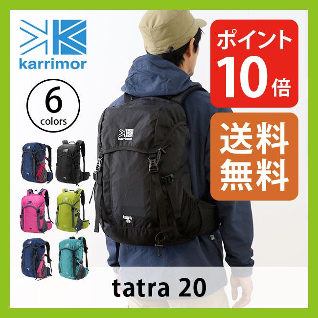 カリマー タトラ20