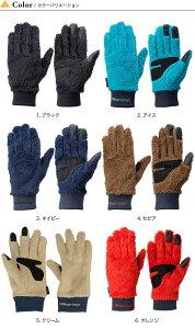 カリマーHLTグローブフリース手袋|スマホ対応|タッチパネル|グローブ|送料無料|メンズ|レディース|男女兼用|スマホ手袋|