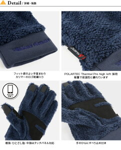 <2015−2016年モデル>カリマーHLTグローブ【ポイント10倍】【送料無料】karrimorHLTglove手袋|グローブ|フリース|タッチパネル対応|スマホ対応|アウトドア|キャンプ|防寒|保温|あたたかい|メンズ|レディース