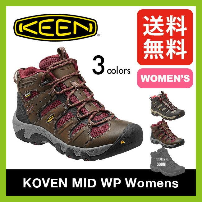 キーン Koven Mid WP Women
