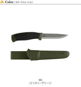 <2015−2016年モデル>モーラナイフコンパニオンMGステンレス【正規品】Moraknife|ナイフ|ラバー柄|ステンレススチール|ケース付き|アウトドア|キャンプ|ハイキング|野外|多目的|CompanionMGStainless