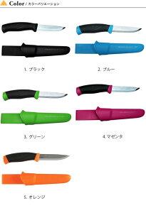 <2015−2016年モデル>モーラナイフコンパニオンブラック【正規品】Moraknife|ナイフ|ラバー柄|ステンレススチール|ケース付き|アウトドア|キャンプ|ハイキング|野外|多目的|CompanionBlack