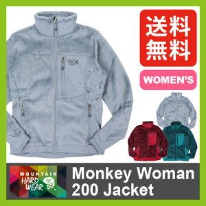 【60%OFF】マウンテンハードウェア モンキーウーマン200ジャケット Mountain Hardwear 【送料無料】【はこぽす対応商品】フリース|アウター|インナー|レイヤード|軽量|アウトドア|トレッキング|ハイキング|SALE|セール|17000|【OL5787】