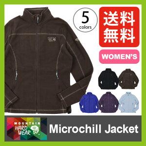 【60%OFF】マウンテンハードウェア マイクロチルジャケット【送料無料】【正規品】Mountain Hardwear|フリース|ジャケット|女性|レディース|保温性|アウトドア|登山|Microchill Jacket|SALE|セール|9500|【OL5775】