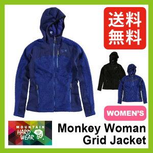 【60%OFF】マウンテンハードウェア モンキーウーマングリッドジャケット【送料無料】【正規品】Mountain Hardwear|フリース|ハイロフト|ミドルレイヤー|レディース|女性用|ウィメンズ|