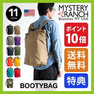 ミステリーランチブーティーバッグMYSTERYRANCHBOOTYBAG【送料無料】トートバッグ|バックパック|ショッピングバッグ|買い物|旅行|通勤|通学|PCバッグ|10L|タウンユース|メンズ|レディース|ユニセックス|ミルスペック|タクティカル|12500