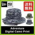 <残りわずか!>【50%OFF】ニューエラ アドベンチャー デジタルカモプリント 【送料無料】 【正規品】NEW ERA ハット 帽子 コットン ストライプ デジタルカモ アウトドア Adventure Digital Camo
