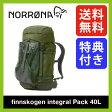 Norrona ノローナ フィンスコーゲン インテグラル パック 40L 【送料無料】 リュックサック バックパック ザック サイレント狩猟 ローデンウール製 登山 トレッキング 旅行 トラベル lfinnskogen integral Pack 40L