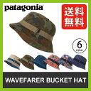 【50%OFF】パタゴニア ウェーブフェアラー バケツ ハット 【送料無料】 【正規品】patagonia 帽子 ハット ナイロンハット サーフハット 撥水 速乾 軽量 紫外線防止 UPF50+ 熱中症対策 Wavefearer Bucket Hat