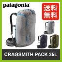 【25%OFF】パタゴニア クラッグスミス パック 35L 【送料無料】 【正規品】patagonia リュックサック バックパック クライミングバッグ 軽量 耐摩耗性 アウトドア Cragsmith Pack 35L