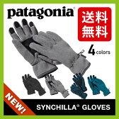 < 安心の日本正規品 > patagonia パタゴニア シンチラ グローブ 【送料無料】 手袋 手ぶくろ グローブ Gloves アウトドア スポーツ cap 新作入荷 Synchilla Gloves
