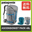 <残りわずか!>【20%OFF】パタゴニア アセンジョニストパック 45L 【送料無料】 【正規品】patagonia リュックサック バックパック クライミングバッグ アウトドア 野外フェス 登山 メンズ レディース Ascensionist Pack 45L