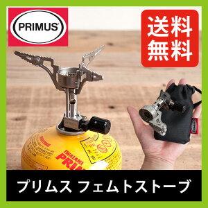 プリムスフェムトストーブPRIMUS【P-115】