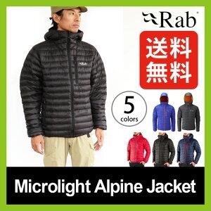 【50%OFF】ラブ マイクロライトアルパインジャケット Rab【送料無料】ダウン|ライトダウン|軽量|SALE|セール