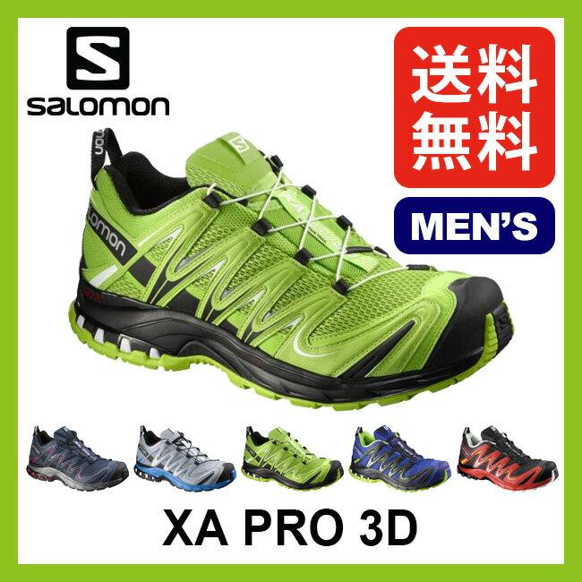 【25%OFF】サロモン XAプロ 3D
