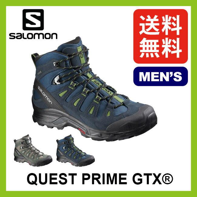 サロモン QUEST PRIME GTX