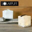 ソーラーパフ solarpuff ソーラー式エコライト ソーラーライト LED 軽量 折り畳み...