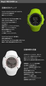 <2015−2016年モデル>スントアンビット3ラン【送料無料】【国内正規品】SUUNTO 腕時計 GPS機能 高度計 コンパス 防水 デイユース アウトドア 登山 ハイキング ランニング サイクリング ルートナビ Ambit3Run