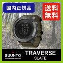 スント トラバース スレート 【送料無料】 SUUNTO TRAVER...