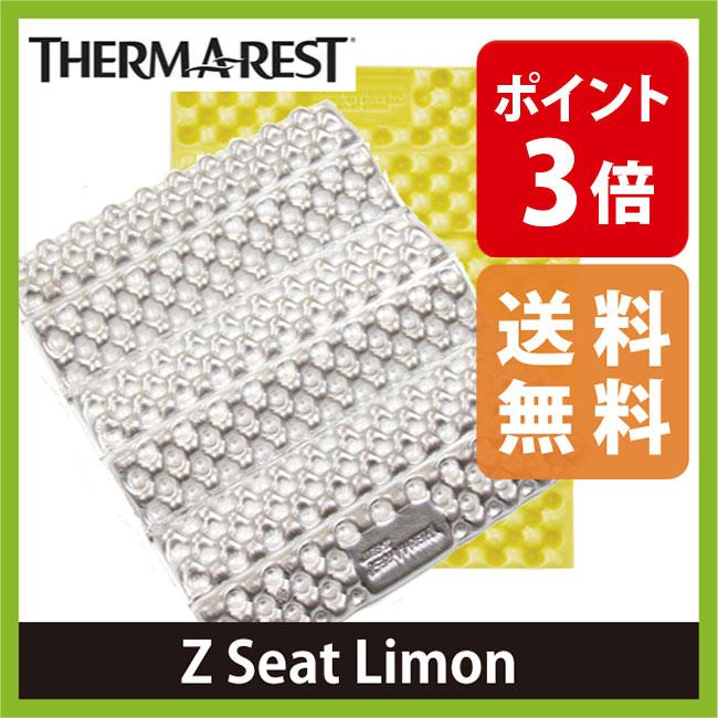 サーマレスト Zシート【ポイント3倍】