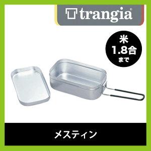 【10%OFF】トランギア メスティン trangia【TR-210】アウトドア キャンプ 登…